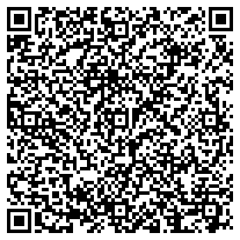 """QR-код с контактной информацией организации Общество с ограниченной ответственностью ООО """"Сервис КИПиА"""""""