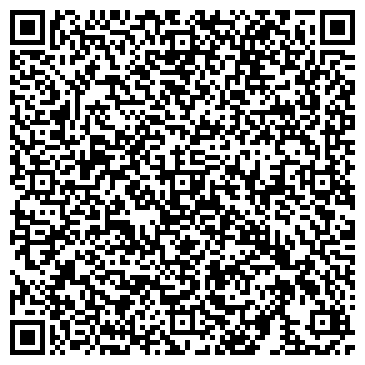 """QR-код с контактной информацией организации Другая ООО """"Ремонт компани"""""""
