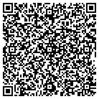 QR-код с контактной информацией организации ТОВ Дельта