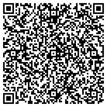 QR-код с контактной информацией организации А.О.-Андезян