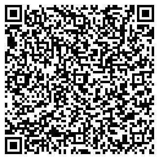QR-код с контактной информацией организации ТТ ДОМ ОБУВИ
