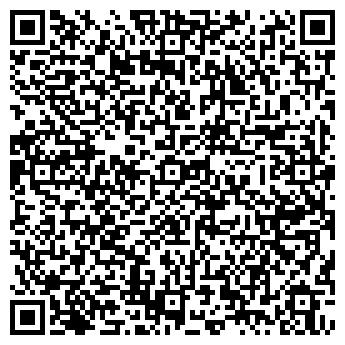 QR-код с контактной информацией организации Qoscom