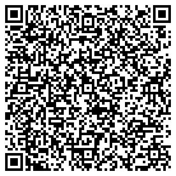 QR-код с контактной информацией организации ООО Лексерт