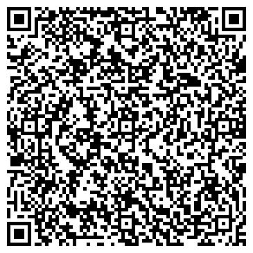 QR-код с контактной информацией организации ООО ТехСтанКомплект