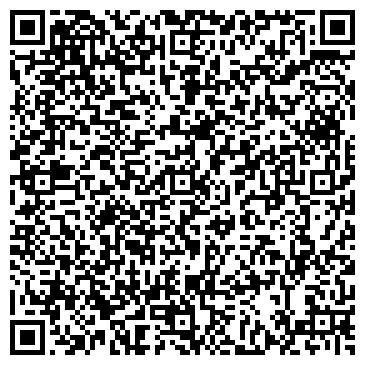 QR-код с контактной информацией организации ДЕРМАДЖЕТИКС СТУДИЯ КРАСОТЫ
