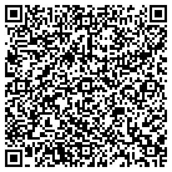 QR-код с контактной информацией организации ИП Нагаев