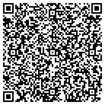 QR-код с контактной информацией организации ООО Утепление в Николаеве