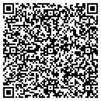 QR-код с контактной информацией организации СК С-Б