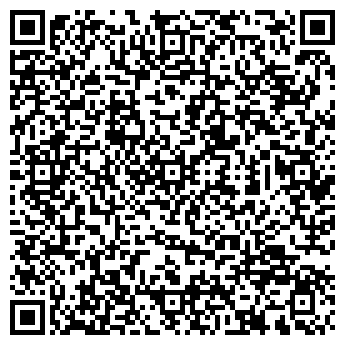 QR-код с контактной информацией организации ИП Эко-Комфорт