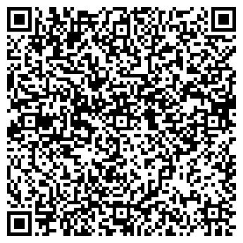 QR-код с контактной информацией организации ООО Уют и Тепло