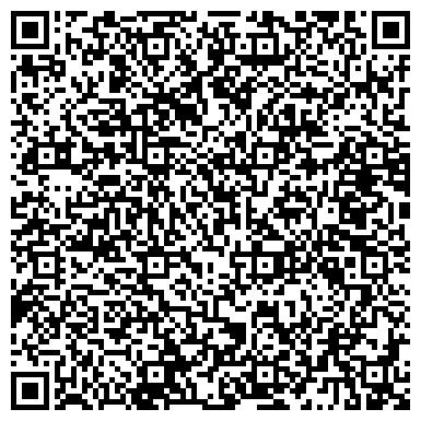 QR-код с контактной информацией организации Древесный уголь с доставкой по г. Алматы , ИП