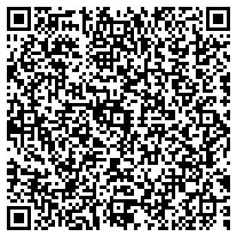 QR-код с контактной информацией организации ИДЕАЛ КЛАССИКА, ООО