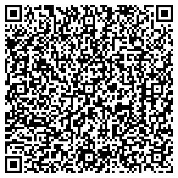 """QR-код с контактной информацией организации ООО """"МИСААР ДРЕВ"""""""