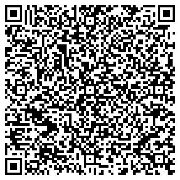 QR-код с контактной информацией организации Общество с ограниченной ответственностью ООО «Био-Сольдо»