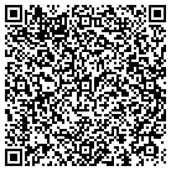 """QR-код с контактной информацией организации ООО """"ЭКОРА ПЛЮС"""""""