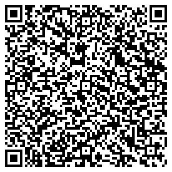 QR-код с контактной информацией организации НЕКСТ ПЛЮС