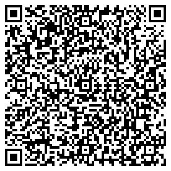 QR-код с контактной информацией организации Частное предприятие ЧП «Рибена»