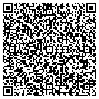 """QR-код с контактной информацией организации ОДО """"Интер Лиго"""""""
