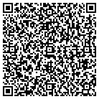 QR-код с контактной информацией организации ОДО Дом и К