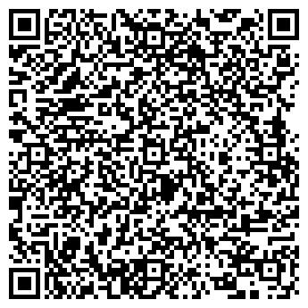 """QR-код с контактной информацией организации ООО """"Термолайт"""""""