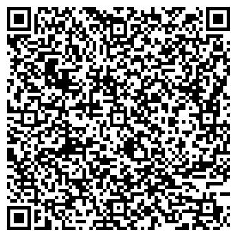 QR-код с контактной информацией организации Общество с ограниченной ответственностью Компания Стафф