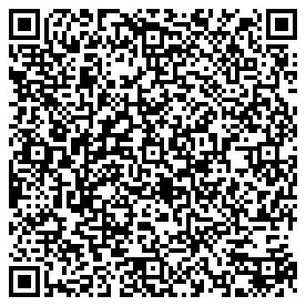 QR-код с контактной информацией организации ООО «Кьюлайн»