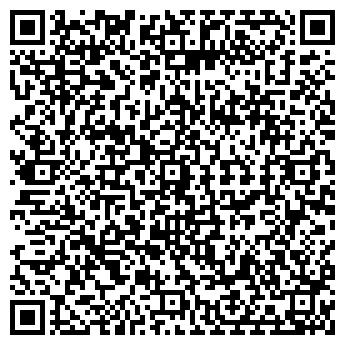 QR-код с контактной информацией организации ИП Маскалев А. А.