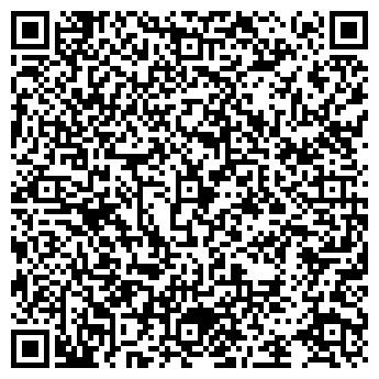 """QR-код с контактной информацией организации Общество с ограниченной ответственностью ООО """"ТехСтройКонсалт"""""""
