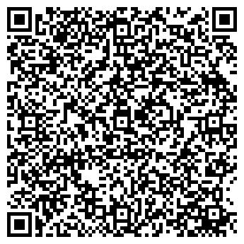 QR-код с контактной информацией организации ИП Лойко А.Н.