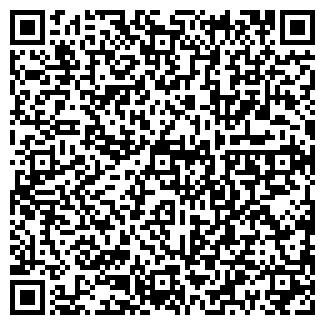 QR-код с контактной информацией организации ИП Рутковский