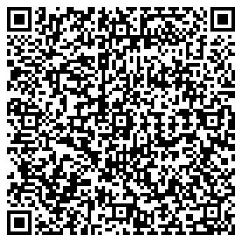 QR-код с контактной информацией организации Другая ИП Лешкевич В. Н.