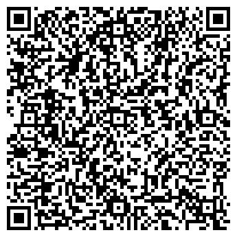 QR-код с контактной информацией организации severniles