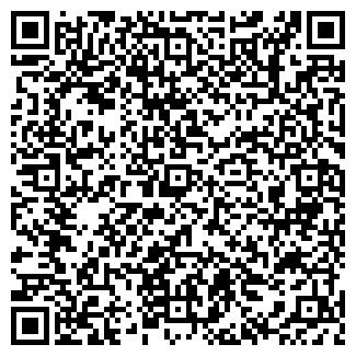 QR-код с контактной информацией организации ИП Смольский