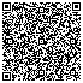 QR-код с контактной информацией организации Компания «Новы дах»