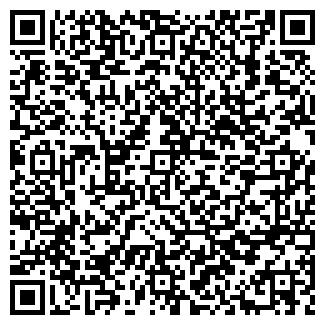 QR-код с контактной информацией организации Субъект предпринимательской деятельности ИП Капустян