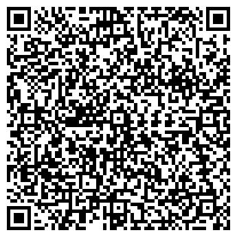 QR-код с контактной информацией организации ЗУХРА АВТОЦЕНТР