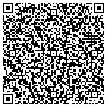 """QR-код с контактной информацией организации ООО """"Объединенные Системы Качества"""""""