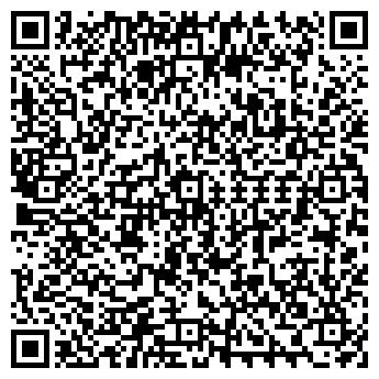 QR-код с контактной информацией организации ИП Гарлач А. В.
