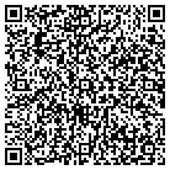 """QR-код с контактной информацией организации ООО """"Бывалстрой"""""""