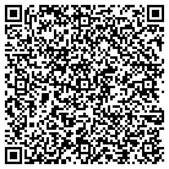 QR-код с контактной информацией организации ВУЗОВСКАЯ КНИГА