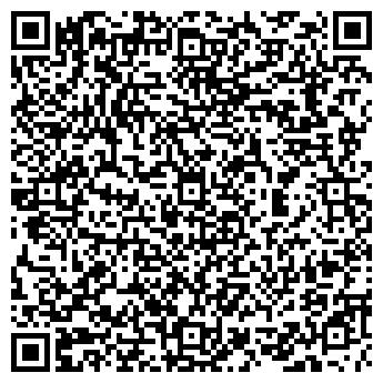 QR-код с контактной информацией организации ИП Приходько И.С.