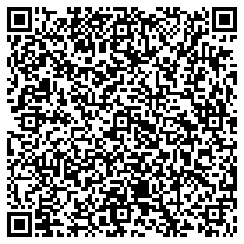 QR-код с контактной информацией организации БАСМИР