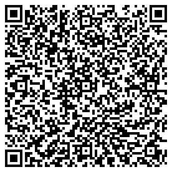 """QR-код с контактной информацией организации Общество с ограниченной ответственностью ООО """"НВКстрой"""""""