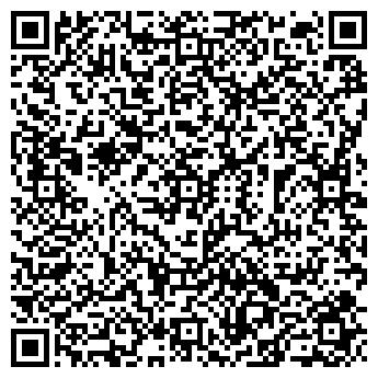 QR-код с контактной информацией организации ИП Хвисюк А.Н.