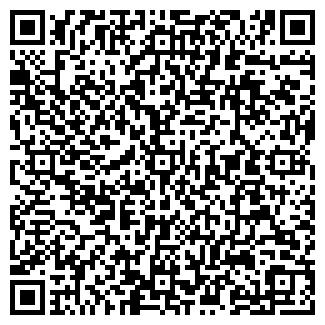 """QR-код с контактной информацией организации """"ЭкоДом"""""""