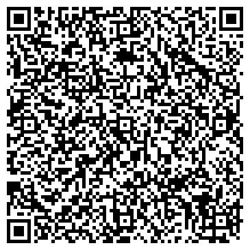 """QR-код с контактной информацией организации ООО """"ЭлпидаСтрой"""""""