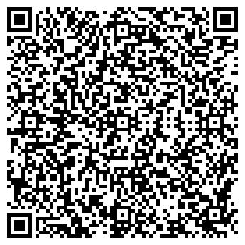 QR-код с контактной информацией организации ИП Лeв Шерман