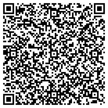 """QR-код с контактной информацией организации Общество с ограниченной ответственностью ООО """"Сатис"""""""