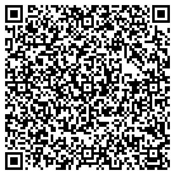 QR-код с контактной информацией организации ИП Амелин