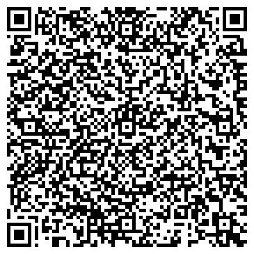 """QR-код с контактной информацией организации Общество с ограниченной ответственностью ТОО """"Симакс Солано"""""""